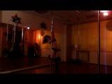 Pole Dance.Екатерина Громова
