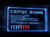 Крепость / Fortress (2013) HD [720p] Россия постапокалипсис анимация