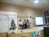 КВН-27.12.2013(Домашнее задание на тему